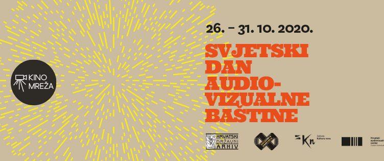 Svjetski dan audiovizualne baštine plakat